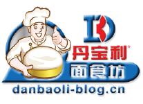 logo-danbaoli-blog