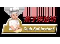 logo-club-saf-instant